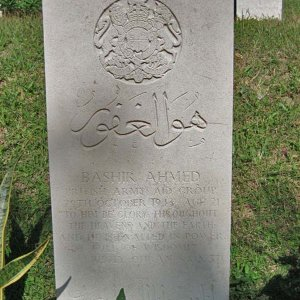 B. Ahmed (Grave)